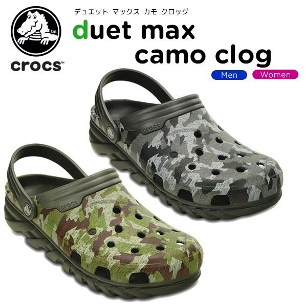 クロックス(crocs) デュエット マックス カモ ク...