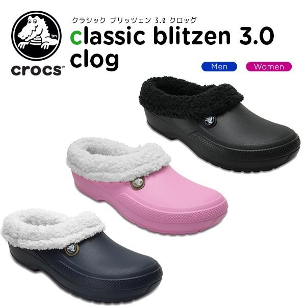 【20%OFF】クロックス(crocs) クラシック ブリッ...