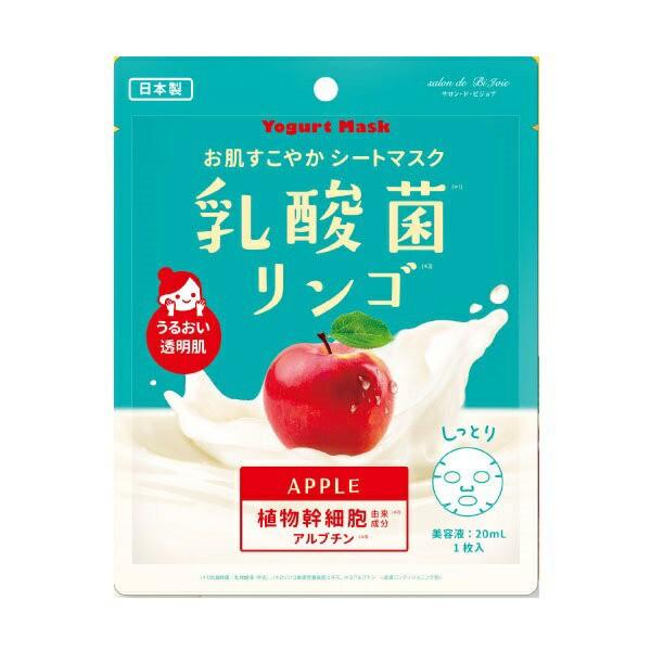 【日本製】BJお肌すこやかシートマスク 透明肌り...