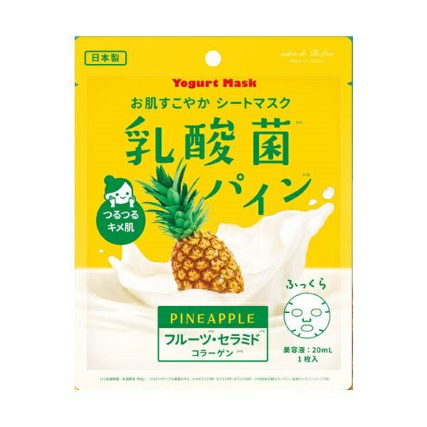 【日本製】BJお肌すこやかシートマスク キメ肌パ...