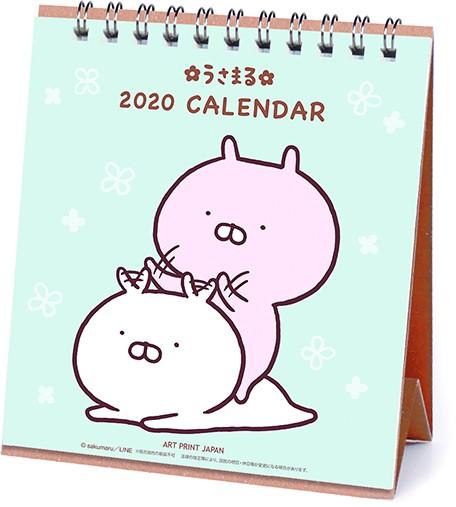 2020年 カレンダー LINE うさまる sakumaru 卓上 ...
