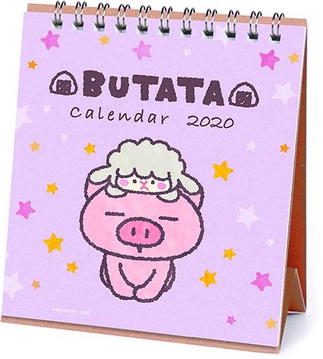 2020年 カレンダー LINE decosmith ぶ...