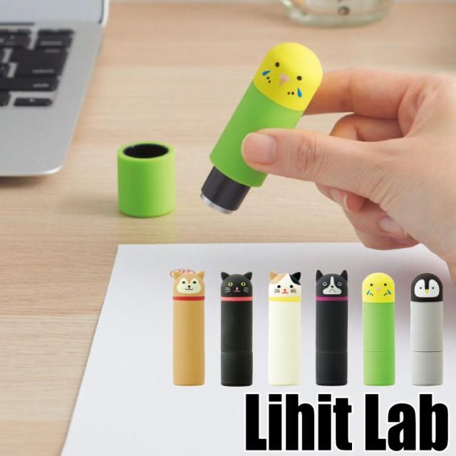 Lihit Lab リヒトラブ SMART FIT PuniLabo スタン...