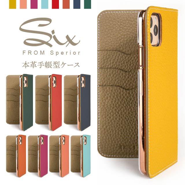 スマホケース 手帳型 全機種対応 iPhone12 ケース...