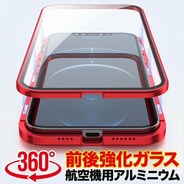 スマホケース iPhone12 ケース iphone12promax ケ...