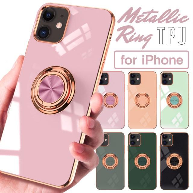スマホケース iPhone12 ケース リング付 iphone12...