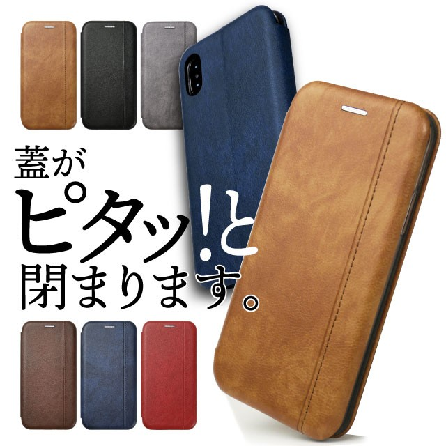 スマホケース 手帳型 iphone se2カバー iphone se...