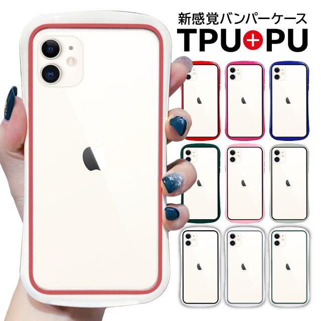 スマホケース iphone se iphone se2カバー iphone...