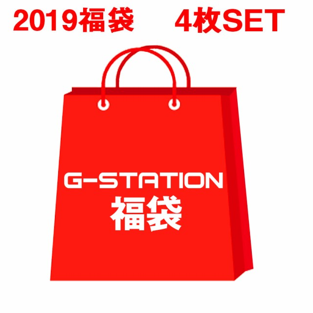 【G-STATION お買い得 4枚セット】G-STATION