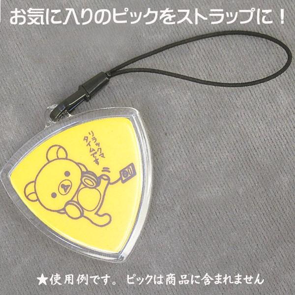 Bruff HPS-500 ハメパチピックストラップ【送料無...