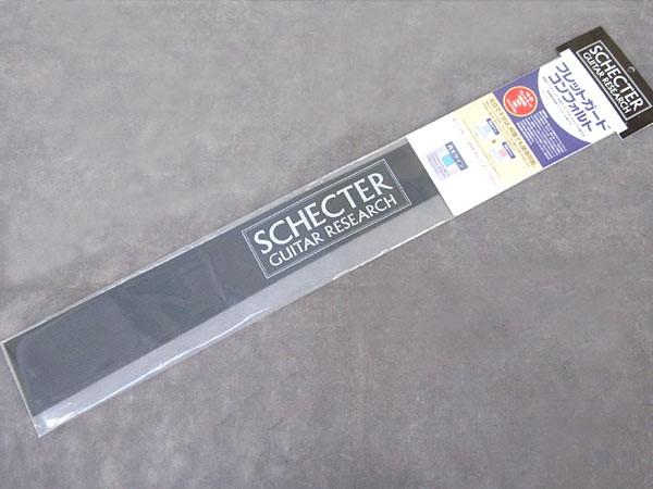 SCHECTER SGR-FG-CF/B フレットガードコンフォル...