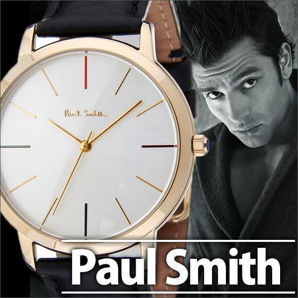 ポールスミス 腕時計 メンズ [Paul Smith 時計] ...