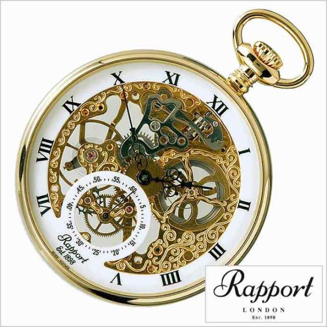 ラポートロンドン懐中時計 RapportLONDON時計 Rap...