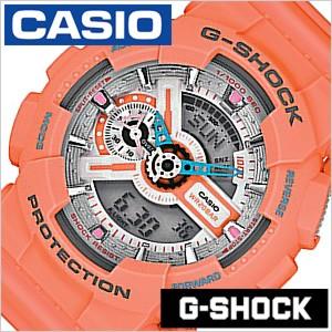 Gショック オレンジ Gshock ジ−ショック g-shock...