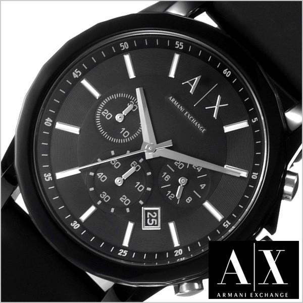 アルマーニエクスチェンジ 腕時計 [ArmaniExchang...