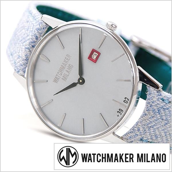 ウォッチメーカーミラノ腕時計 MILANO時計 WATCHM...