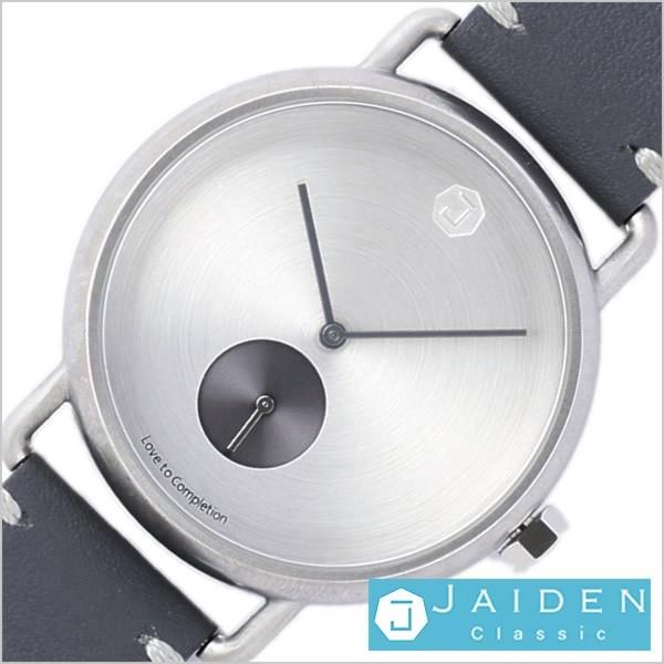 ジャイデン クラシック腕時計 JAIDENClassic時計 ...