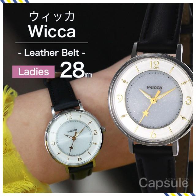 シチズン ウィッカ腕時計 wicca 腕時計 シチズン ...