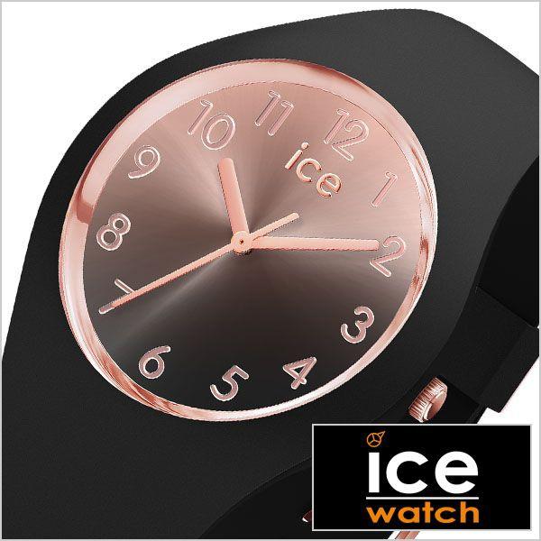 ICE WATCH 腕時計 アイス ウォッチ 時計 サンセッ...