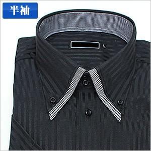 2重襟ボタンダウン 黒ジャガードストライプ 半袖...
