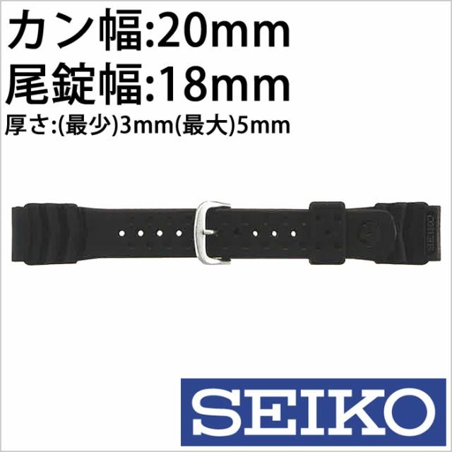 [プチプラ] SEIKO 替えベルト 時計 メンズ レディ...