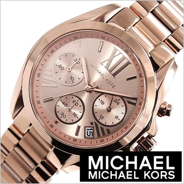MichaelKors腕時計[マイケル マイケルコース時計]...