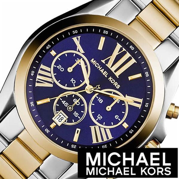 マイケルコース 腕時計 MICHAELKORS 時計 マイケ...