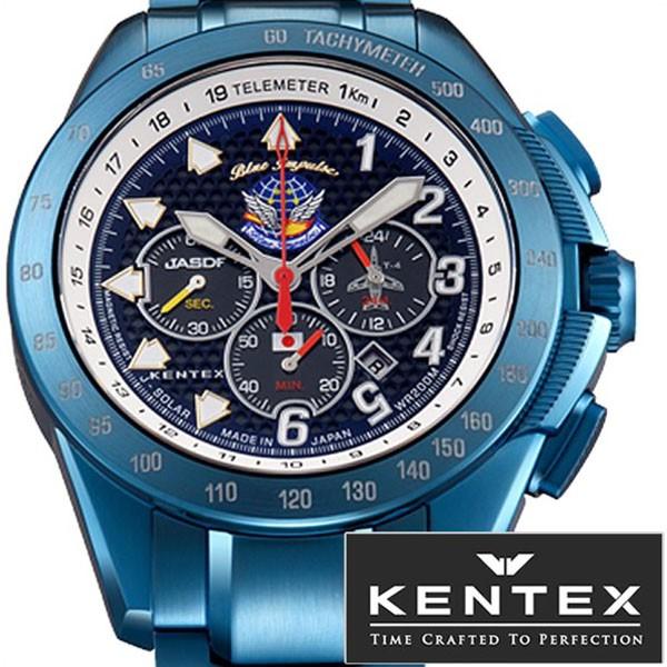 ケンテックス 腕時計 KENTEX 時計 JSDF ブルーイ...