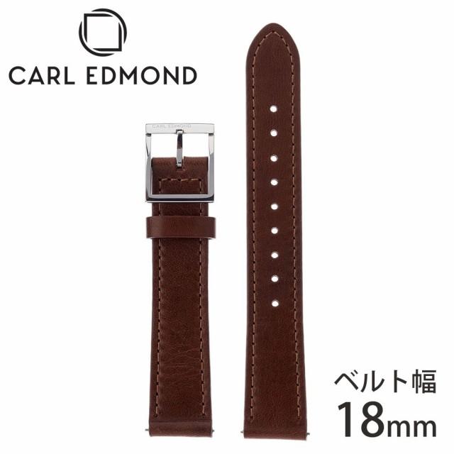 カール エドモンド 腕時計ベルト CARL EDMOND 時...