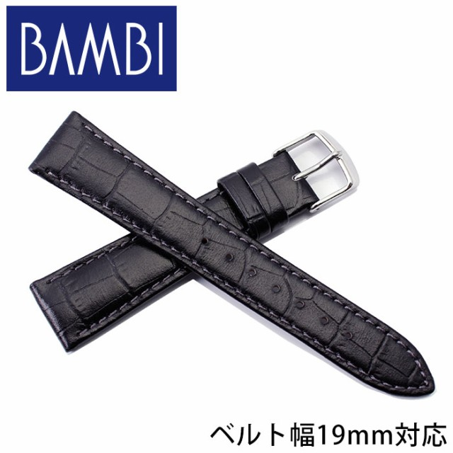 19mm 腕時計ベルト ブラック シルバー バンビ BAM...
