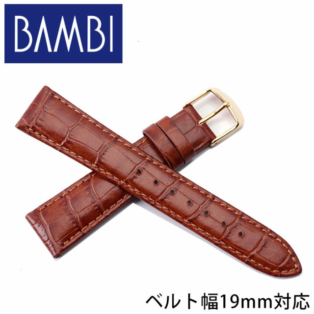 19mm 腕時計ベルト ブラウン ゴールド バンビ BAM...