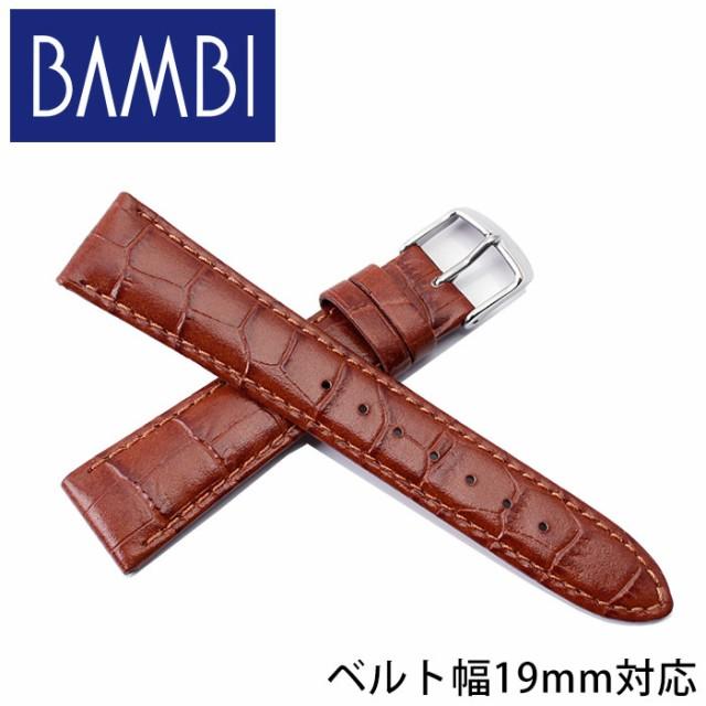19mm 腕時計ベルト ブラウン シルバー バンビ BAM...