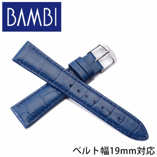 19mm 腕時計ベルト ネイビー シルバー バンビ BAM...