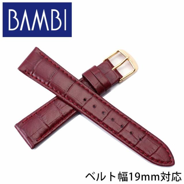 19mm 腕時計ベルト ホワイト ゴールド バンビ BAM...
