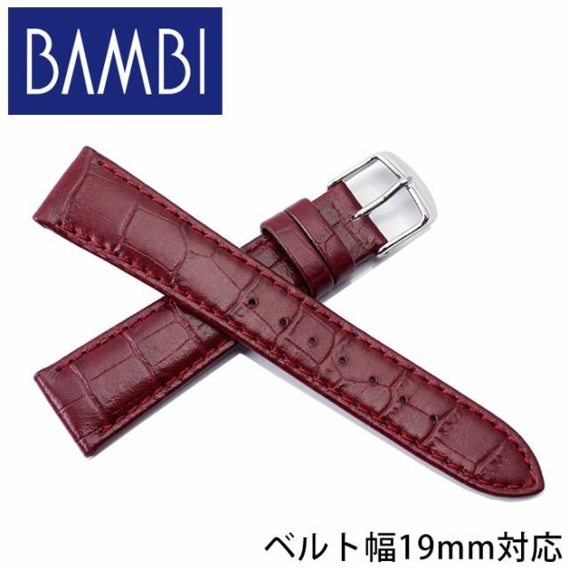 19mm 腕時計ベルト ホワイト シルバー バンビ BAM...