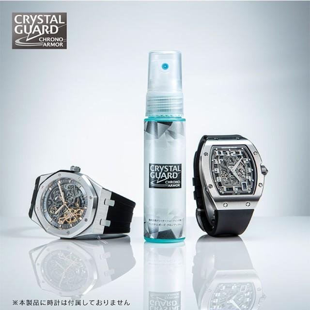 クリスタルガード 腕時計用クリーナー CRYSTAL GU...