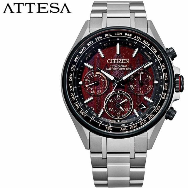 シチズン 腕時計 CITIZEN 時計 アテッサ 情熱コレクション ATTESA JOUNETSU メンズ レッド CC4005-71Z [ 防水 エコ・ドライブ ソーラー G