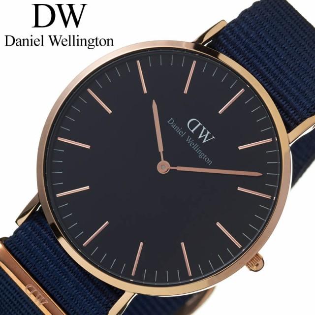 DanielWellington 腕時計 ダニエルウェリントン ...
