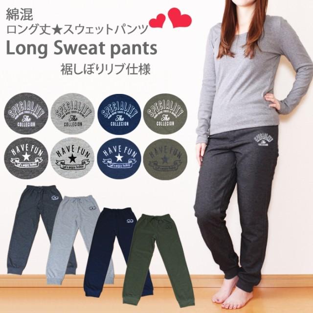 【送料200円】ジョガーパンツ/スウェットパンツ/...