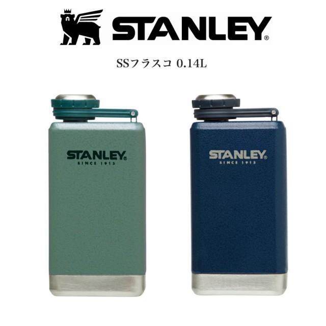 STANLEY スタンレー 通販 SSフラスコ 0.14L グリ...