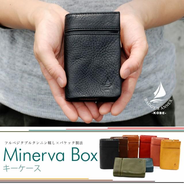 キーケース Key case Minerva Box ミネルバボック...