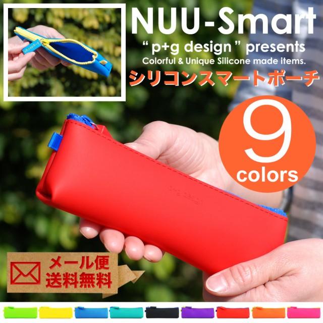 【メール便専用商品】NUU Smart ヌウスマート ペ...