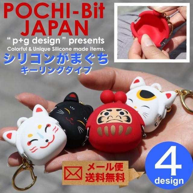POCHI-Bit JAPAN ポチビットジャパン がま口 シリ...