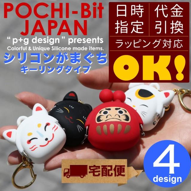 【宅配便専用商品】POCHI-Bit JAPAN ポチビットジ...