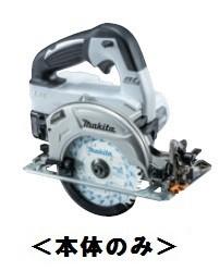 マキタ 18V 充電式マルノコ HS471DZSW(白) 本体+...