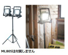 マキタ ライトスタンド A-58126 ML805・CF100DZ用...