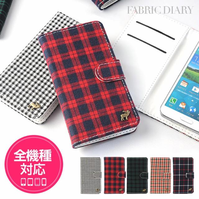 スマホケース 手帳型 カバー 全機種対応 iPhone X...