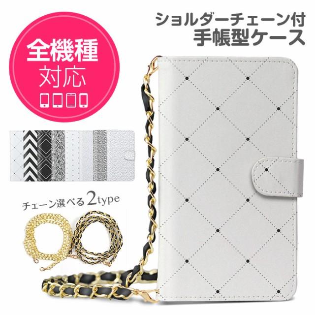 手帳 スマホケース/シンプル/HTL22/SC-01F/SH-01F...