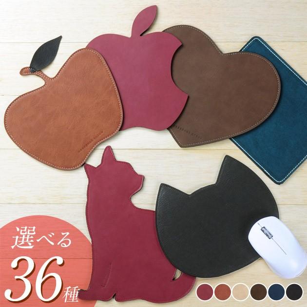 おしゃれ マウスパッド シンプル リンゴ ハート ...