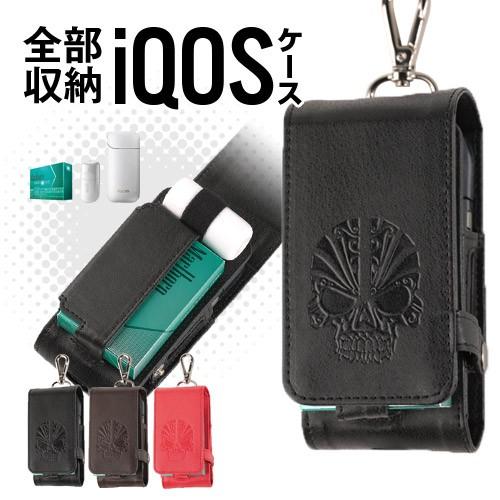 iQOS アイコス ケース 電子タバコ 専用 カバー ス...